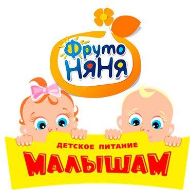 ГК «Продсоюз» стал официальным дистрибьютором АО «ПРОГРЕСС»